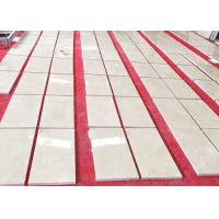 Premium Crema Marfil Polished Marble Tiles Customized Size Home Decoration Manufactures