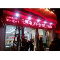 China DIP Module 10mm Single RED Color led display signs Semi outdoor Easy Installation on sale
