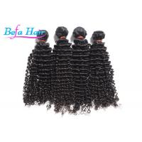 Customized Kinky Curly Grade 7A Virgin Hair Wet And Wavy Hair Extensions Manufactures