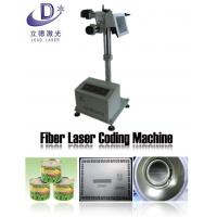 Gold And Silver Laser Engraving Machine , License Plate Laser Marking Engraving Machine Manufactures