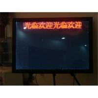 China Led writing board with scrolling board on sale