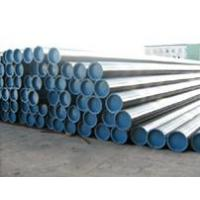 Supply SAE 106 Gr.C carbon steel pipe