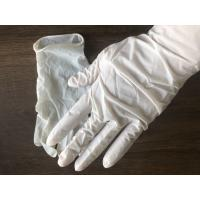 China Skin Friendly Disposable Medical Gloves , Powder Free Nitrile Exam Gloves on sale