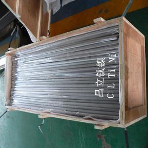 China astm b862  gr2 titanium tube on sale