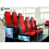 Special Design 7D Movie Theater / Small Motion Cinema / Durable Digital 7D Simulator Manufactures
