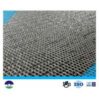 105/84kN/m PP Monofilament Woven Reinforcement Geotextile Fabric For Geotube Manufactures