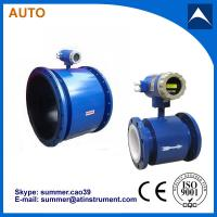 Electromagnetic Flow Meter for Paper industry With Reasonable price Manufactures