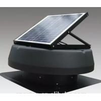 Durable solar roof ventilation fan 12W to 30W Manufactures