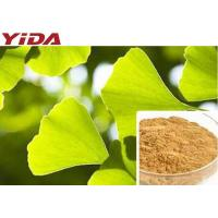 Ginkgo Biloba Leaf Extracted Natural Weight Loss Supplements Powder C15H18O8 Manufactures