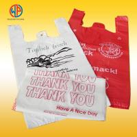China Wholesale printed /striped T-shirt bags for shopping or packing on sale