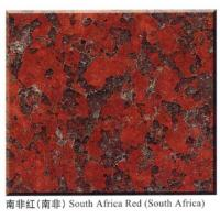 China Granite Tiles(South Africa Red) on sale