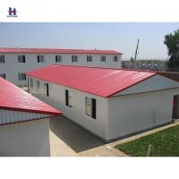 Buy cheap used in work office of precast prefab house low cost prefab home from wholesalers