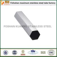 300 Series A554 Stainless Steel Slotted Pipe Price Manufactures