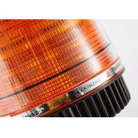 12V LED Beacon Emergency Vehicle Lights , Magnetic Mount Warning Strobe Lights Manufactures