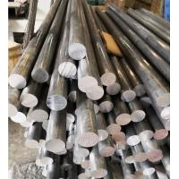Temper T6 High Strength 7075 Aluminum Round Rod For Aircraft Industries Manufactures