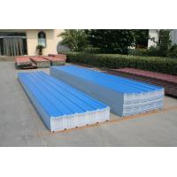 3 layer heat insulation corrugated upvc roof sheet 1130mm/upvc trapezoidal roofing sheet for workshop Manufactures