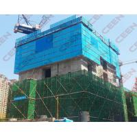 China Intelligent hydraulic jacking formwork platform for high-rise building construction on sale