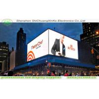 outdoor p4.81 high definition led billboard with vivid image and high brightness video Manufactures