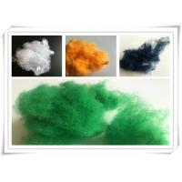 Polyester Fiber Modified Bosilun Fiber With Good Skin Affinity And Heat Resistant Manufactures