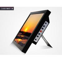 Quality Windows 7 System Industrial LCD Monitor  Embedded Ten Points Touch for sale