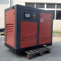 Eco-friendly Oil Free Air Compressor / Industrial Oilless Screw Air Compressors 22KW 30HP Using for Industry Manufactures