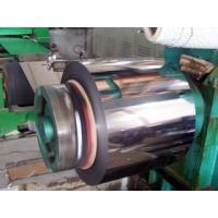 Color Coated PPGI Galvanized Stainless Steel Coils Length Customized Manufactures