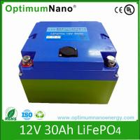Deep Cycle Lithium Iron Phosphate Battery 12V 30ah for Solar Street Light Manufactures