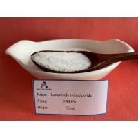 China Veterinary Medicine Levamisole Powder Raw Material Medical Grade HPLC Test Method on sale