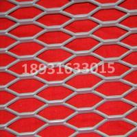 China Galvanized expanded metal mesh /Flattened expanded metal/expanded sheet metal for sale