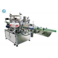 Plastic / Glass Bottle Small Labeling Machine Double Side Connect Assembly Line Manufactures