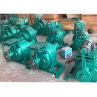 Boiler Grate Small Speed Reducer Gearbox Worm Drive Reduction Gearbox Manufactures