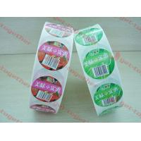 China Self-adhesive labels High Temperature Resistant Transparent Custom Adhesive Label on sale
