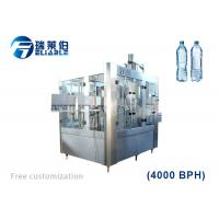 China Rotary Type Drinking 1 Liter Water Bottle Filling Machine For Plastic Bottle on sale