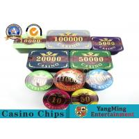 Aluminum Case Casino Poker Chip Set 3.3mm Thickness Elegant Patterns And Bright Color Manufactures