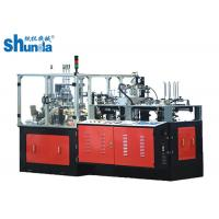 High Speed Paper Cup Making Machinery , Ripple Double Wall Paper Cup Sleeving Machine Manufactures