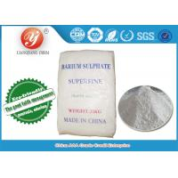 High Bright Industrial Grade Super Fine Barium Sulphate For Paint CAS 7727-43-7 Manufactures