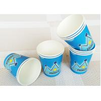 Custom Disposable Espresso Cups / Insulated Takeaway Coffee Cups With Lids Manufactures