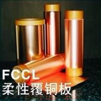 Quality 3L-FCCL Single / Double - Sided Flexible Copper Clad Laminate Foils For Manufacturing Flexible PCB for sale