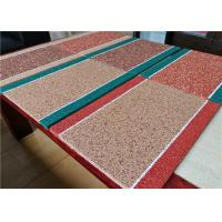 Customized Color TPV Rubber Granules Fragmented For EPDM Rubber Sheets Manufactures