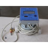 Single Jet / Multi Jet Mechanical Heat Meter For Radiator Used For Heating / Cooling Water Manufactures