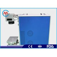 Multifunctional Portable Fiber Laser Marking Machine , 10w Metal Laser Marker Manufactures