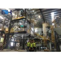 High Efficiency Dry Mix Mortar Manufacturing Plant With Dust Collection System Manufactures