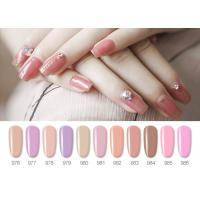 Sweet Color Pink Lovely UV Gel Polish Jelly Gel Nail Beauty Free Sample MSDS SGS GMP Cert OEM Manufactures