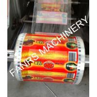 China Full automatic Shrink Film Wrapping Machine for Kitchen Foil Roll , Stretch Film Roll 380V / 220V on sale