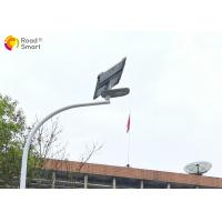 China Road Smart  Solar LED Street Light With Polarized Bat - Wing Lens And Motion Sensor on sale