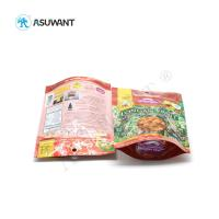 Reclosable Food Packaging Bags Plastic Zipper Sealed Laminated Layer Material Manufactures