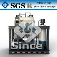 Hygeneration PSA Nitrogen Generation Gas Filtration System High Reliability Manufactures