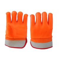 Spray Sandy Finish PVC Coated Gloves 26cm Size Multi Functions Free Samples Manufactures