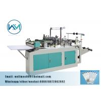China 12 mm Small Bag Making machine for Pen Bag with folding device Speed 300 PCS/MIN on sale