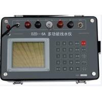 Drinking Water Detector Water Investigation Manufactures